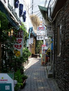 Seoul en coreaaaa :;*