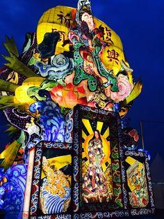 Festival Mogi das Cruzes