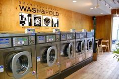 r Laundromat Business, Laundry Business, Laundry Shop, Coin Laundry, Self Service Laundry, Commercial Laundry, Wash And Fold, Laundry Design, Laundry Room Inspiration