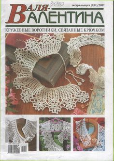 cuellos a crochet181 - Angeles Marin - Picasa Web Albums...collars and diagrams!
