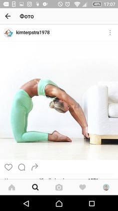 Day 20 of I didn't really see what the pose for today was, but I loved doing this variation. Yoga Images, Yoga Photos, Pilates, Yoga Information, Yoga Now, Yoga Dance, Flexibility Workout, Iyengar Yoga, Yoga Tips