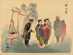 Gemälde einer Heilsarmee-Weihnachtssammlung in Japan, gezeichnet von Wada Sanzōhttp://de.wikipedia.org/wiki/Wada_Sanz%C5%8D #redkettle