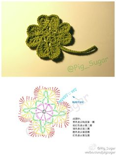 I'm trying to figure out if I can convert this clover pattern to a shamrock pattern (FYI - shamrocks only have 3 leaves)  Crochet Clover - Chart ❥ 4U // hf