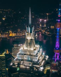 Photographer Yu Captures Weird And Majestic Architecture Of China – Design You Trust Shanghai, Urban Planning, Empire State Building, Weird, China, Architecture, Cities, Trust, Buildings