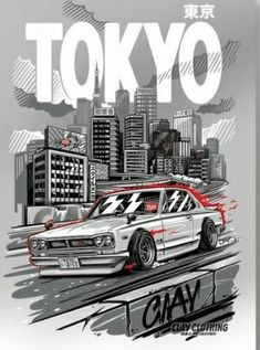 45 super ideas for cars wallpaper drift Jdm Wallpaper, Auto Retro, Suv Cars, Jeep Cars, Nissan Skyline Gt, Car Illustration, Japan Cars, Car Posters, Car Drawings