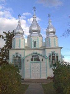The Gold Cross, Russian Onion Dome, Orthodox Church of All ...   Onion Dome Church Saskatchewan