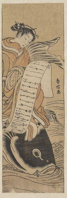 The Bijin Kinko  Suzuki Harunobu  (Japanese, 1725–1770)  Period: Edo period (1615–1868) Date: ca. 1766 Culture: Japan Medium: Polychrome woodblock print; ink and color on paper