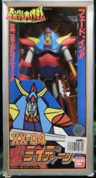 バンダイ スーパーロボット大作戦 勇者ライディーン XX04