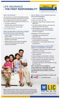 Life insurance ad from LIC