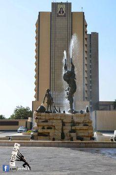 Rashid Hotel in Baghdad