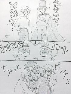 むきえび  03