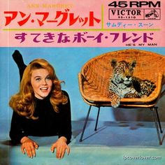 """lpcoverlover: """" Tiger, tiger Eternal sex kitten Ann-Margret poses (with another cool cat) on this sweet Japanese single that I just picked up! """""""