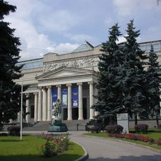 Pushkin Museum #nilaccra #georarchy #russia #moscow
