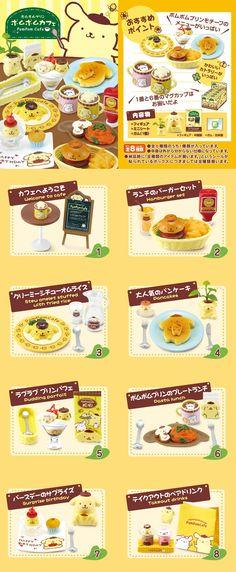 ポムポムプリン「ポムポムカフェ」リーメント PomPom Purin Cafe Re-ment #rement #sanrio #リーメント