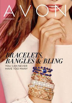Find out all the good things that are in current Avon Brochures!