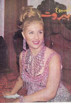Old And New, Egyptian, Magazines, Cinema, Sari, Celebrities, Divas, Fashion, Journals
