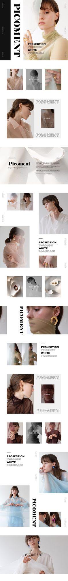 Book Layout, Web Layout, Layout Design, Web Design, Email Design, Amazing Website Designs, Site Vitrine, Lookbook Design, Fashion Banner