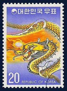 Postage Stamps for New Year`s Greetings, Dragon, Animals, Orange, Yellow, Purple, 1975 12 01, 연하우표, 1975년12월01일, 993, 용, postage 우표