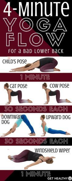 Yoga is one of the best ways to remedy the pain, tightness or soreness that shows up in in our back, especially the low back. The poses chosen for this workout are specifically designed to flex and extend the spine as well as gently twist for a finishing touch of relief!