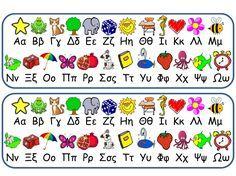 Sofia's Kindergarten: Πότε είναι τα παιδιά έτοιμα να… συλλαβίσουν Greece Art, Greek Alphabet, Special Education, Kindergarten, Language, Ads, Lettering, Learning, School