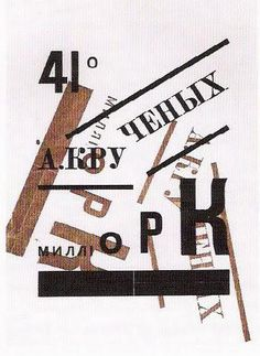 Ilya Zdanevich, Insert Cover of Milliwork byby Aleksei Krunchenykh, 1919. He was a Georgian and French writer and artist, and an active participant in such avant-garde movements as Russian Futurism and Dada.