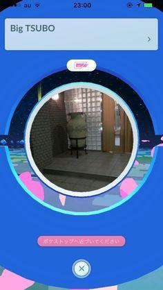 【悲報】ポケモンGOのポケストップ、画像でbokete状態www