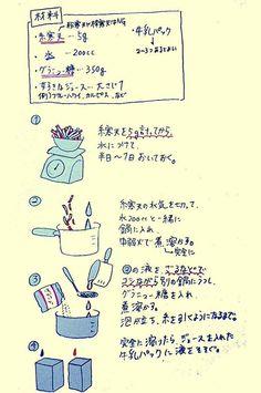 超可愛い♡キラキラの宝石お菓子『琥珀糖』作りが大ブーム!