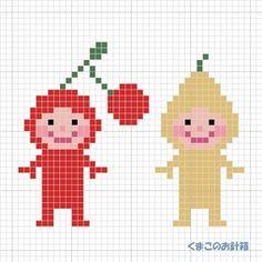 http://blog.goo.ne.jp/kumako_2007/e/6d4d58c1fd98ed787de628e2a0423bff