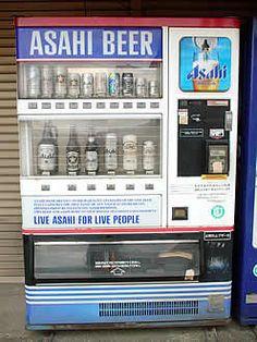 1 each home same beer shown red mike Vending Machines In Japan, Showa Period, Nihon, Jukebox, Beer, Japanese, Vintage, Studio, Nostalgia