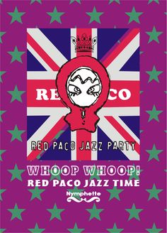 RED PACO 系列第一批黑色短T  限量版