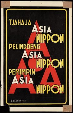 CatatanLaci.blogspot.com: Poster-Poster Propaganda Jepang dan Belanda di Indonesia!