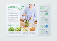 Page Design, Book Design, Web Design, Graphic Design, Corporate Profile, Menu Book, Leaflet Design, Brochure Design, Editorial Design