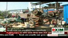 Morning Update Bangla Live News TV 15 November 2017 Online Bangladesh TV News Latest Bangla News