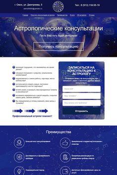Пример сделанного сайта-визитки №7