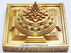 Brass 3D Maha Meru yantra (Sriyantra) - Single piece , no joints , no screws - Perfect diagram - Devshoppe