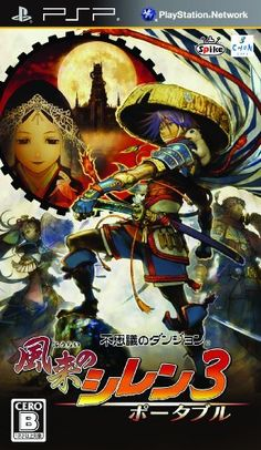 Fushigi no Dungeon Fuurai no Shiren 3 Portable Japan Import by Square Enix -- You can get additional details at the image link.