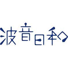 Japanese logo //                                                                                                                                                                                 More