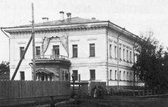 La Mansión del Gobernador de Tobolsk, donde la familia imperial rusa estuvo en cautiverio, entre agosto de 1917 y abril de 1918.