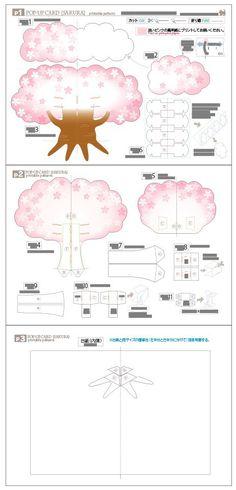 桜のカード【作り方動画】