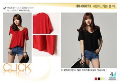 a loose fit T for a casual look, solid V neck 1/3 sleeve