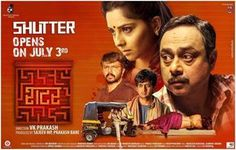 Official trailer of Marathi feature film SHUTTER. A heart pounding suspense thriller, family entertainer and at the same time a social satire. 2015 Movies, Latest Movies, Movies Free, It Movie Cast, Film Movie, Shutter Marathi Movie, Full Movies Download, Movie Downloads