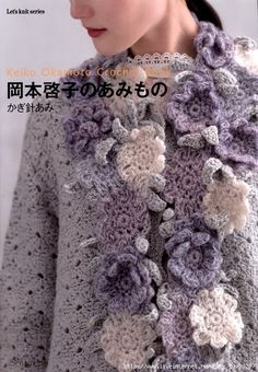 Crochet sweater patterns and other cute designs Japanese ebook Freeform Crochet, Crochet Shawl, Easy Crochet, Knit Crochet, Crochet Scarves, Crochet Clothes, Crochet Sweaters, Crochet Designs, Knitting Designs