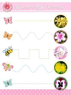 Tracing Worksheets, Preschool Worksheets, Preschool At Home, Diy Crafts, Frame, Decor, Activities, Kids, Picture Frame