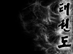 115 best taekwondo images on Martial arts, Taekwondo Taekwondo Tattoo, Karate Styles, Marshal Arts, Best Martial Arts, Military Girl, Martial Artist, Wallpaper Free Download, Dojo, Tatoo