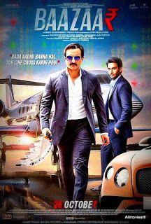 das boot full movie free download 480p