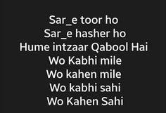 Peer e kamil ❤️❤️ Islamic Dua, Urdu Novels, Urdu Poetry, Love Life, Motto, Love Quotes, Sad, Quotes Love, Love Crush Quotes