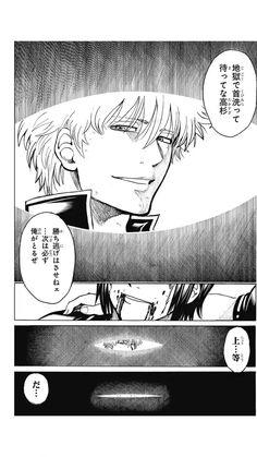 I Love Anime, Me Me Me Anime, Otaku, Silver Samurai, Air Gear, Fairy Tail Manga, Bleach Manga, Manga Pages, One Piece Manga