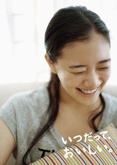 蒼井優 Yu Aoi, Kiko Mizuhara, Asian Style, Asian Girl, Girly, Celebs, Beauty, Japanese, Magazine