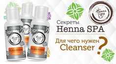 Для чего нужен Cleanser Henna SPA Продукция Henna SPA позволяет сделать красивые брови с эффектом татуажа. И каждый препарат линейки составляет цепочку, которая обеспечивает более длительный результат окрашивания, а также уход за бровями. Для чего же нужен Cleanser Henna SPA? Это лосьон, который наносится на брови перед процедурой окрашивания, а также после определенных этапов. Он полностью удаляет жир, который выделяют сальные железы, благодаря чему хна лучше задерживается на коже и…