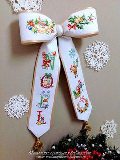 Бант ,,Новогодние радости,, La grande histoire de Noël